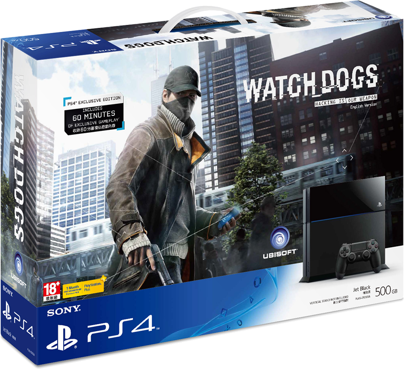 PS4_WatchDogs_Bundle_Eng.png